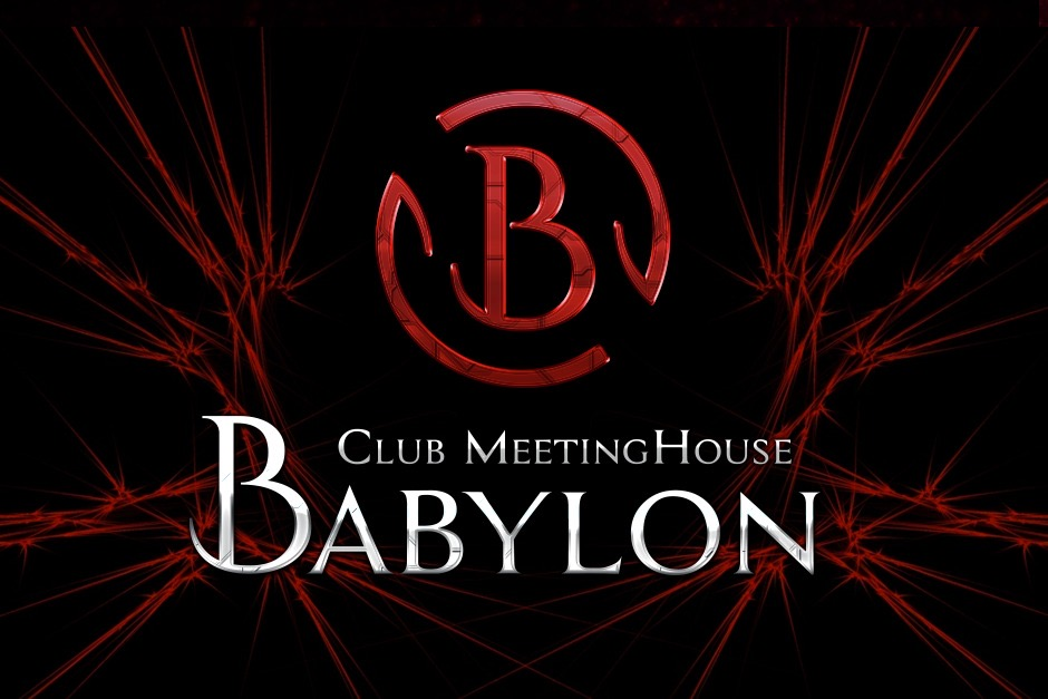 BABYLON Mexico City Logo